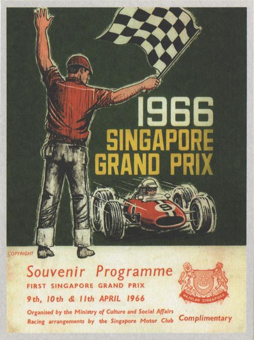 1966-brochureWP
